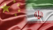 china-iran-flag