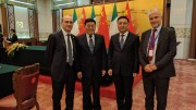 Alberto Di Minin, in the Great Hall of people, minutes before the signature in front of President Mattarella and President Xi Jinping. Next to Alberto, from left to right, the other three signatories: the President of Chongqing University, Professor ZHOU Xuhong, Dr.MU Huaping, Vice Mayor of Chongqing, Prof Pierdomenico Perata, Rector of Scuola Superiore Sant'Anna.